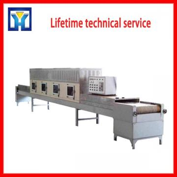 Tunnel Pet Food Microwave Dryer Drying Equipment
