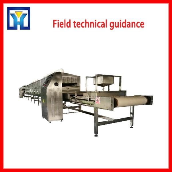 Industrial tunnel oven microwave drying sterilization machine equipment